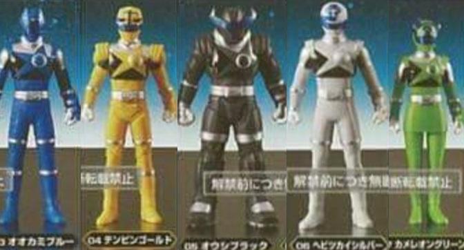 Uchu Sentai Kyuuranger Ep 1 sub review – Power Ranger Geeks