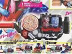Kamen Rider Build belt DX review